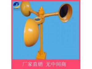 山东驱鸟器新型 吸附式磁铁风力驱鸟器供应商