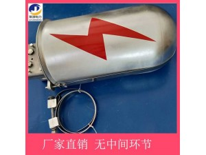 广东普通架空光缆 电力光缆接头盒型号