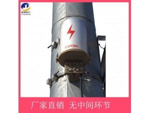 海南架空光缆接头盒 杆用铝合金接头盒厂家批发