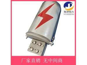 宁夏光纤光缆接头盒 帽式铝合金接头盒厂家批发
