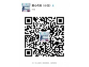 北京儿童医院黄牛挂号电话18311458123