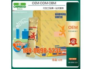 电解质运动固体饮料OEM研发企业,益生菌藻油粉加工