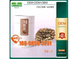 燕麦灰树花固体饮料创新代工企业,金桔猴头菇粉加工