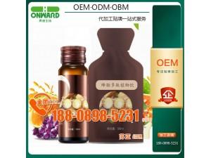 胶原蛋白蜂胎多肽植物饮ODM定制贴牌生产基地,蓝莓原浆加工
