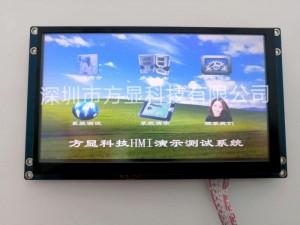 HMI人机界面开发,串口屏各尺寸 自产自销 自行设计
