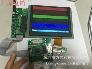 厂家大量供应VGA显示套件 数字屏显示模组 驱动和屏显示套件