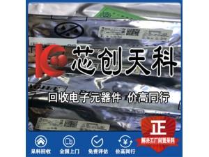电子元器件配单二三极管IC贴片