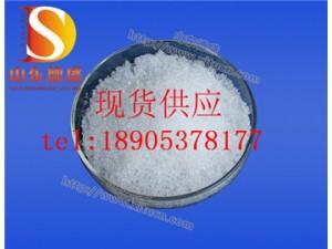 氯化钇试剂厂家提供产品指标附加详细说明