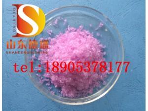 氯化钕使用说明,点击了解产品详情