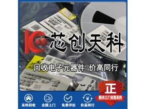 广州三极管回收 深圳三极管回收