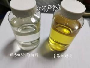 东莞中科智远厂家直销环氧抗氧化剂ZKG3196