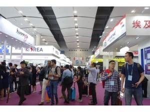2020纺织面料产业品牌博览会(秋冬)