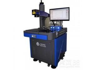 深圳光纤激光打标机不锈钢金属厂家直供天策