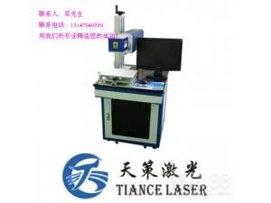 深圳C02二氧化碳激光打标机皮革竹木厂家直供天策