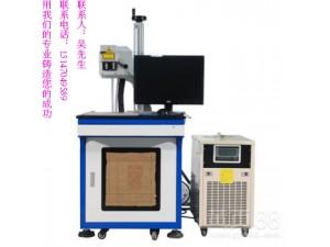 深圳UV紫外激光打标机冷光玻璃陶瓷天策厂家直供