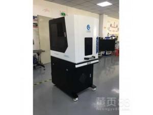 深圳半导体激光打标机端泵喷油透光材质打标天策厂家直供