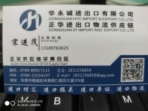 打印机进口清关需要好准备什么资料呢