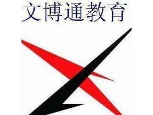 北京助学自考,专本学历教育,10年办学经验