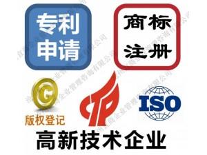 沧州三体系认证机构