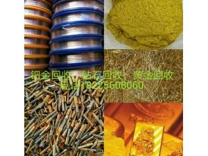 蜀山区黄金回收 镀金回收 银浆银粉回收 钯碳钯粉回收