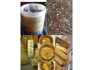 包河区银浆回收擦银布回收银焊条回收银水回收