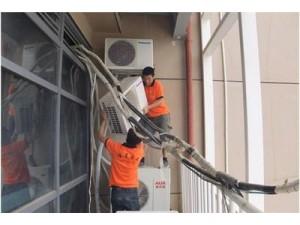 上海家用电器维修 空调移机安装保养不制冷