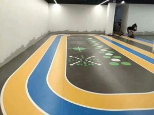 室内轮滑馆地胶幼儿园地垫室内pvc早教中心儿童体适能定制地胶