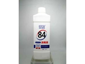 澳丽本84消毒液批发代理,量大优惠