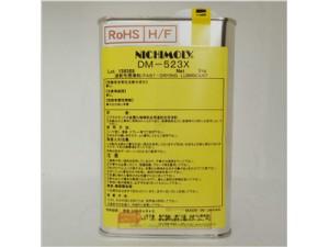 高价求购润滑油DM-523X HP-300 HP-500