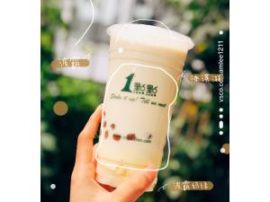 开1點點奶茶加盟店地址如何选择?
