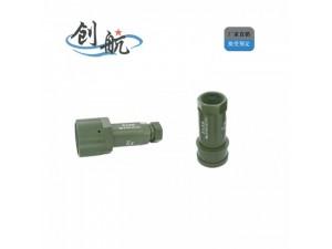 防爆航空插头Y50EX_可靠性高_泰兴创航_厂商直供