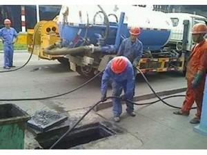 通州区宋庄附近疏通下水道马桶抽化粪池价格