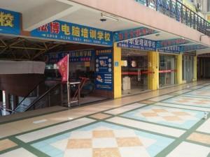 东莞市塘厦平面设计培训班,塘厦平面设计培训学校哪个好?