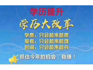 2020年北華大學函授招生簡章及報考流程專業介紹