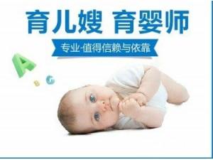 靖江哪里有月嫂培训 催乳培训小儿推拿培训育婴师培训