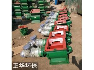 星型卸料器现货提供 星形卸料器24小时售后服务 河北正华环保