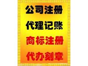杭州江干区公司注册