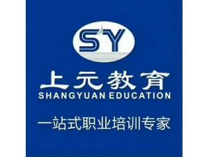 靖江哪里有电脑培训班 电脑培训机构