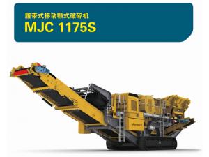 猛特威履带移动反击式破碎机可以破碎装修建筑垃圾