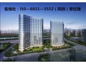2020杭州西湖滨江五幸银座——欢迎您!!官方网站