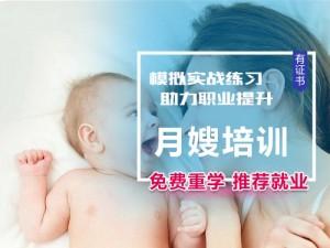 靖江专业的母婴培训班 月嫂催乳师培训 小儿推拿培训