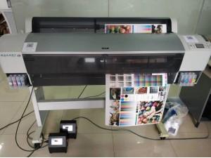 供应印前数码打样机-印刷纸直印输出方案
