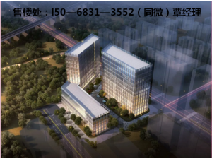 杭州萧山华悦公馆《价格,面积,户型》最新优惠