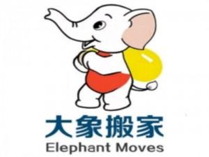 上海大象日式包装搬家