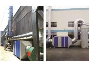 活性碳废气净化设备
