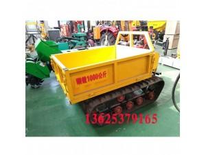 1T履带运输车 农用果园运输车 手推履带运输设备小型运输车