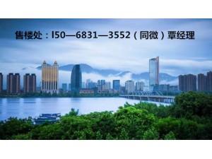 首页:杭州桐庐春江山居——官方网站——欢迎您!!