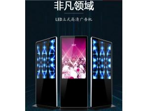 落地立式触摸自助广告液晶显示一体机