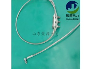 OPGW光缆70接地线含并沟线夹