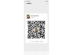 北京儿研所黄牛号贩子专家挂号电话15701160047
